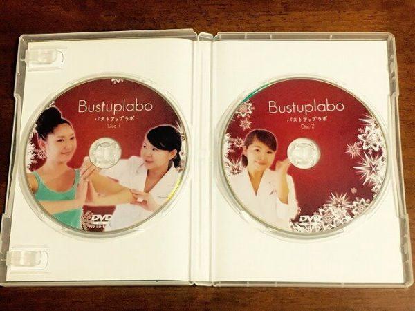 バストアップ DVD